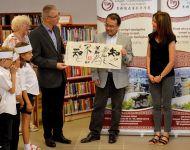 Kínai könyvsarok avatás | 2018. szeptember 20.  csütörtök